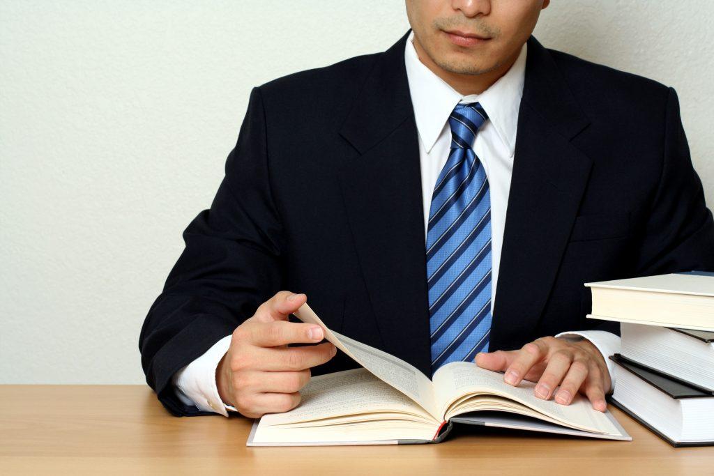 税理士になるには、どのような過程があるの?