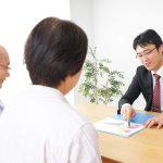 平成26事務年度における相続税の調査状況