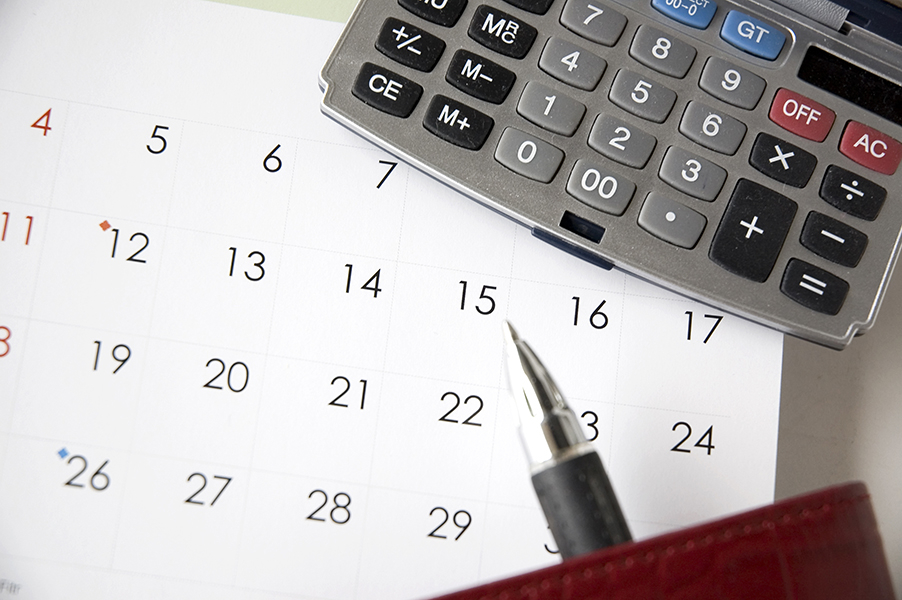 NISAの非課税期間はいつからいつまで?