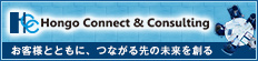 Hongo Connect & Consulting株式会社