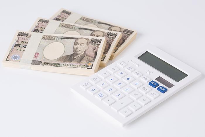上場株式の配当金にかかる税金と確定申告